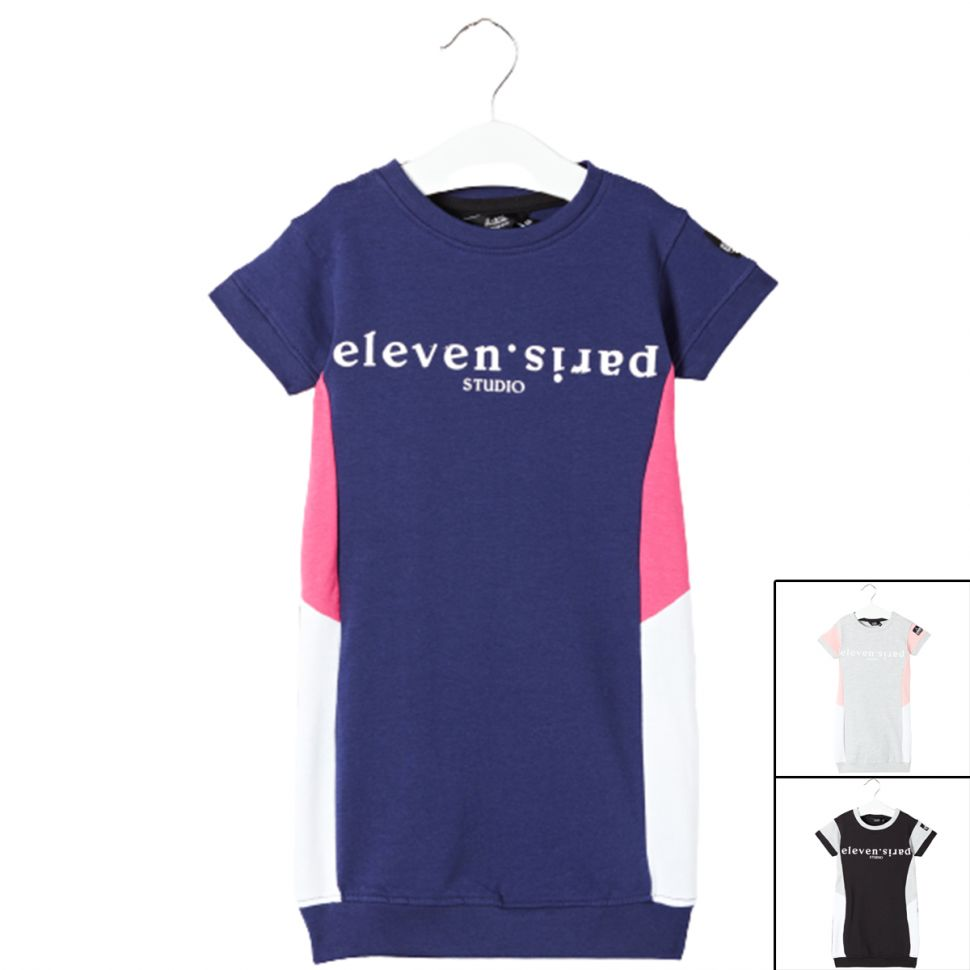 Grossiste T-shirt manches courtes RG512