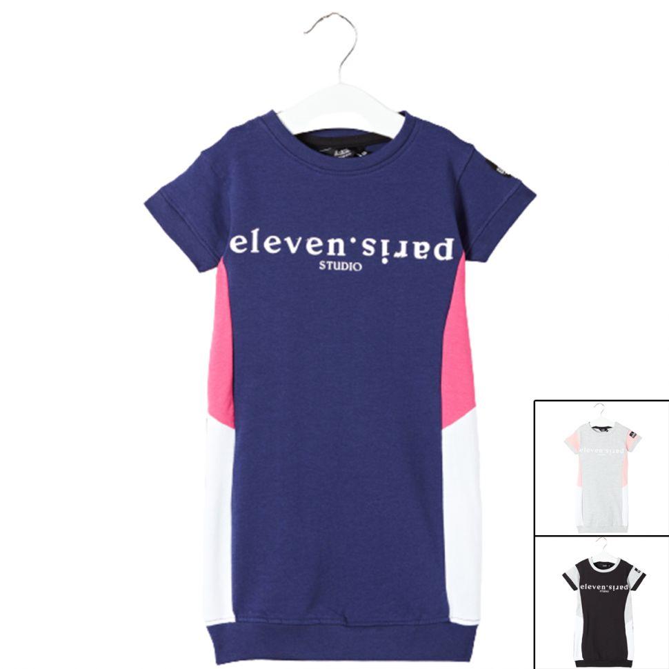 Wholesaler t-shirts with short sleeves RG512