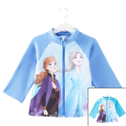 Frozen Fleece vest